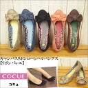 CCU COCUE キャンバスリボンローヒール pumps 2013 AW Cocu Ballet flat shoes Ribbon motif Cocu-ballet shoes fs3gm