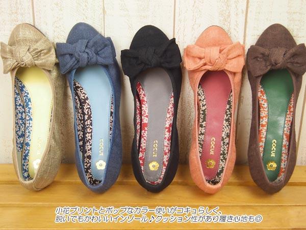 キャンバスリボンローヒールパンプス【リボンバレエ】