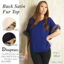 Back Satin Fur Top [GRACE CONTINENTAL/Diagram]