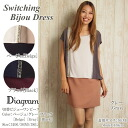 Switching Bijou Dress [GRACE CONTINENTAL/Diagram]