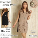 [Triacetate Drape Dress] GRACE CONTINENTAL