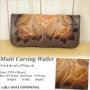 Multi Carving Wallet [GRACE CONTINENTAL]