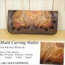 Grace continental GRACE CONTINENTAL wallet wallets purse 10P11Apr15