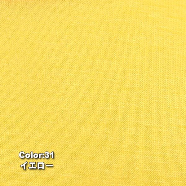 カラーステッチカットソー【クレール】