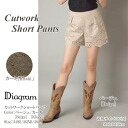 Cutwork Short Pants [GRACE CONTINENTAL/Diagram] fs2gm