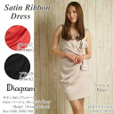 Satin Ribbon Dress [GRACE CONTINENTAL/Diagram]