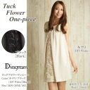 Tuck Flower One-piece [GRACE CONTINENTAL/Diagram]