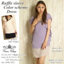 Ruffle sleeve Color scheme Dress [GRACE CONTINENTAL/Grace Class]