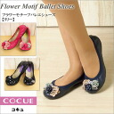 [Flower Motif Ballet Shoes] COCUE