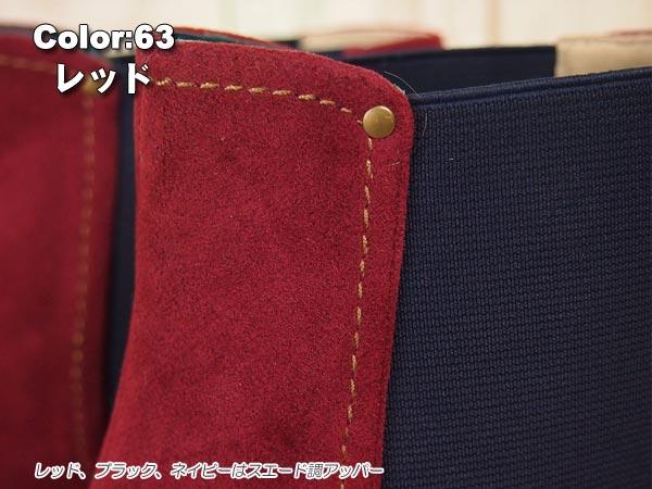 サイドゴアショートブーツ【ブレイク】