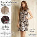 [Tape Embroidery Tulle Dress] GRACE CONTINENTAL