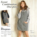 Grace Continental GRACE CONTINENTAL country | Diagram Diagram 2014AW one piece long sleeves fleece pile jacquard parka Lady's mail order