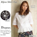 [Bijou Shirt Top] GRACE CONTINENTAL/Diagram