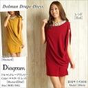 [Dolman Drape Dress] GRACE CONTINENTAL