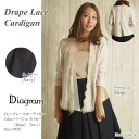 [Drape Lace Cardigan] GRACE CONTINENTAL