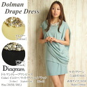 [Dolman Drape Dress] GRACE CONTINENTAL