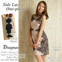 [Side Lace One-piece] GRACE CONTINENTAL