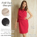 [Frill Tuck One-piece] GRACE CONTINENTAL
