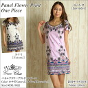 [Panel Flower Print Dress] GRACE CONTINENTAL