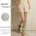 [Marine Tweed Pants] GRACE CONTINENTAL