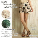 [Multi Embroidery Short Pants] GRACE CONTINENTAL