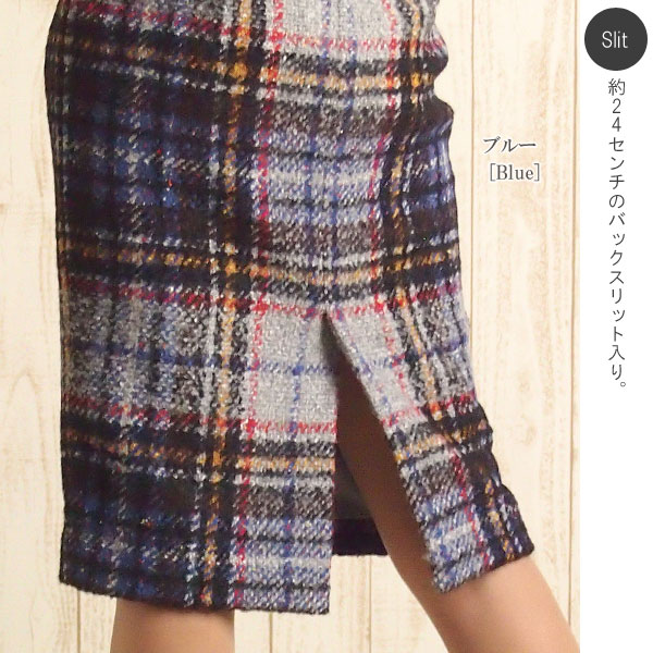 チェックツィードスカート