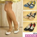 Cocu ballet shoes [ballet shoes with band] OUE shoes shoes casual flat shoes strap women's store by 2015 SS