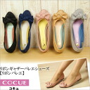 CCU COCUE ラメリボンローヒール pumps Cocu Ballet flat shoes bijoux Cocu-ballet shoes fs3gm