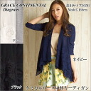 Grace continental chemical rose toggle Cardigan