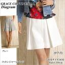 Grace continental Culottes diagram GRACE CONTINENTAL bottoms Diagram shorts solid set up women's store 2015 SS