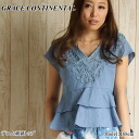 Grace continental tops GRACE CONTINENTAL top blouse ruffled peplum code embroidery short sleeve ladies mail order 2015 SS 10P11Apr15