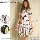 Grace continental one piece GRACE CONTINENTAL short sleeve floral flower print flares ladies store 2015 SS 10P11Apr15