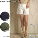 Grace continental pants GRACE CONTINENTAL bottoms shorts Bijou fringe embroidery ladies mail order 2015 SS