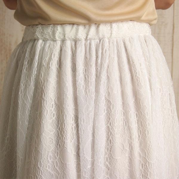 レースロングスカート