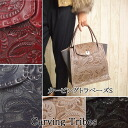 Grace continental GRACE CONTINENTAL 2014AW bags bags carving series