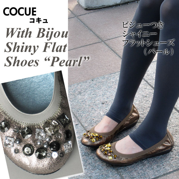 spangles & bijou>     <BR of metallic material having a feeling of sale ★ しぼ only in <A href=