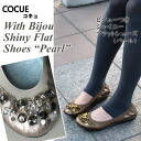 2013 AW restocked! Kacy COCUE ballet shoes Cocu Ballet flat shoes Bijou shoes Cocu-ballet shoes fs3gm