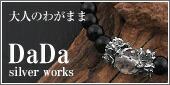 DaDa silverworks