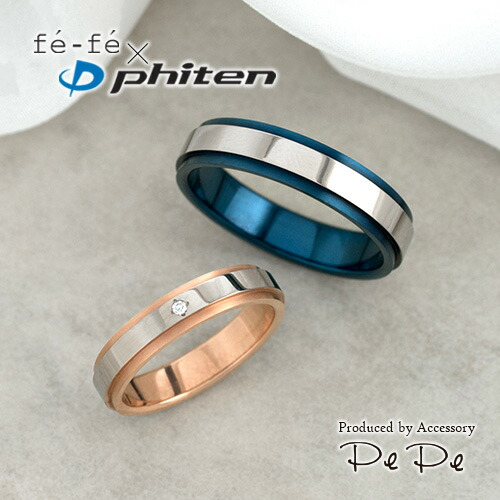 ��fefe�ߥե����ƥ�(Phiten)�ۥ����� �ڥ���ڥڥ�����[3113840105-3113800111]