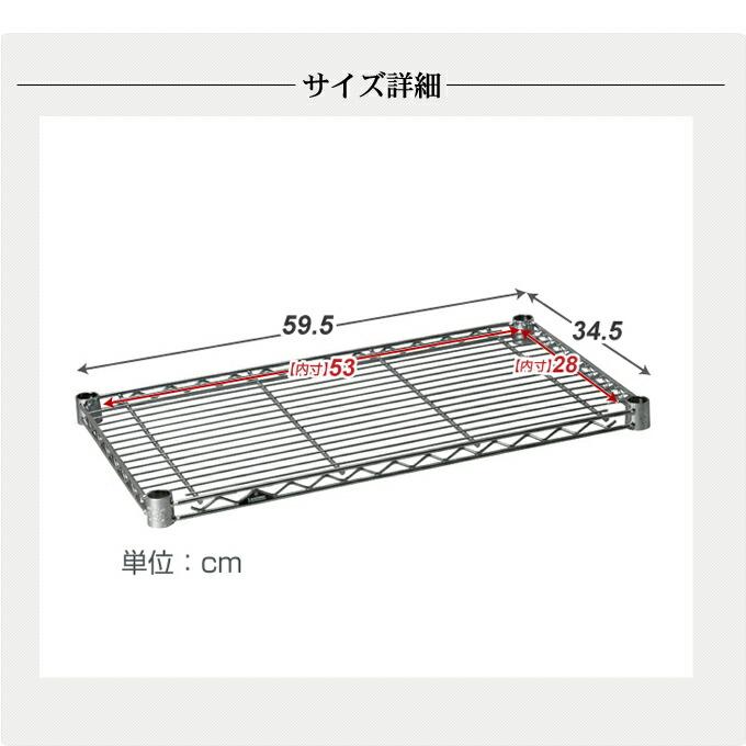 サイズ詳細横幅59.5×奥行34.5cm