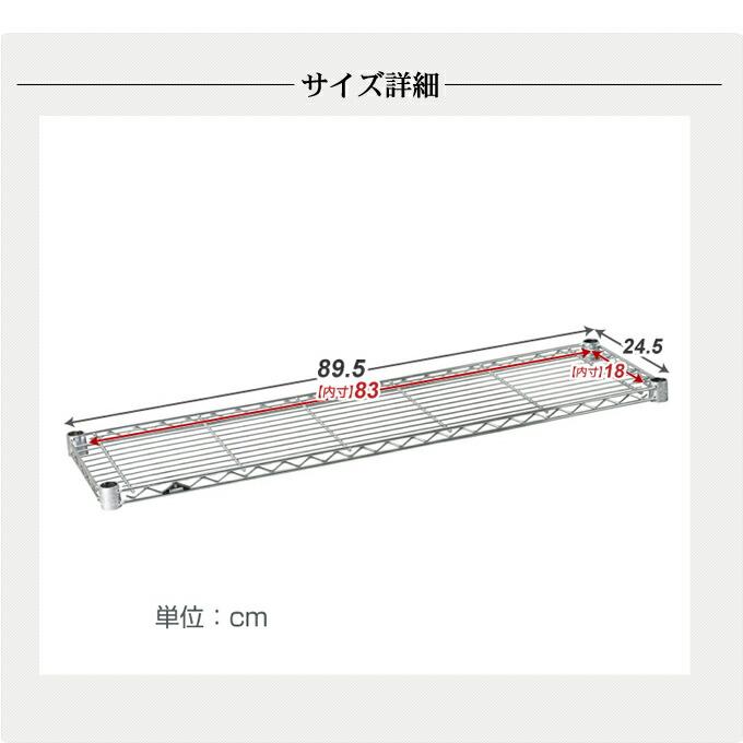 �������ܺٲ���89.5�߱��24.5cm