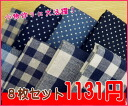 Cat set Navy