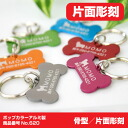 Dogs and cats get lost tags (いぬ・ねこ) No.620 popular aluminum
