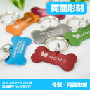 Dogs and cats get lost tags (いぬ・ねこ) No.620W popular aluminum
