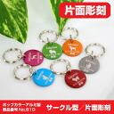 Dogs and cats get lost tags (いぬ・ねこ) No.610 popular aluminum