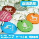 Dogs and cats get lost tags (いぬ・ねこ) No.610W popular aluminum