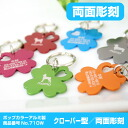 Dogs and cats get lost tags (いぬ・ねこ) No.710W popular aluminum
