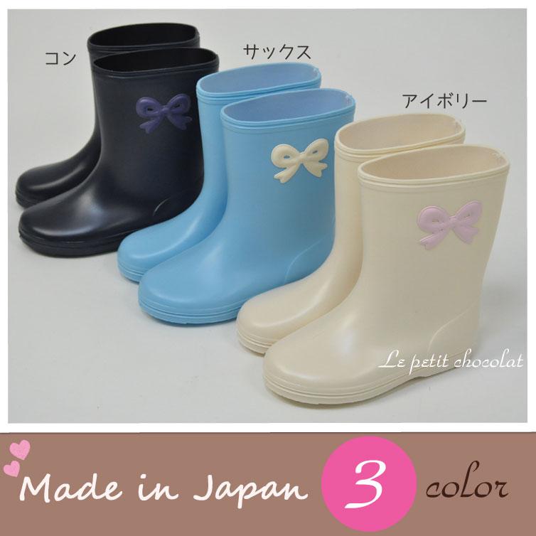 長靴 子供 長靴 サイズ : ♪女の子 レインブーツ 長靴 ...