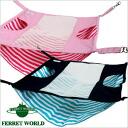 LIP3023 2 floor mesh hammock ferret / hammock / mesh / / spring / summer