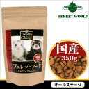 Ferret food Japan premium 350 g ferrets / food and ferret food and baby and adult food / feed / bait